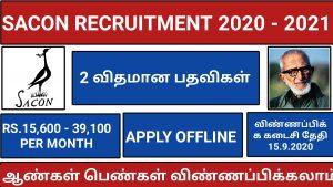 SACON RECRUITMENT 2020-2021