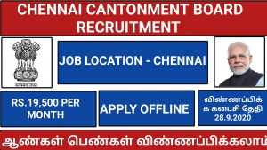 CHENNAI CANTONMENT BOARD RECRUITMENT 2020-2021