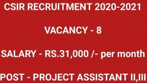 CSIR RECRUITMENT CHENNAI 2020-2021