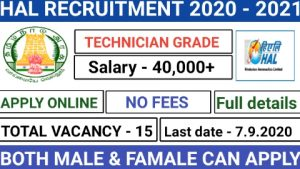 HAL TECHNICIAN RECRUITMENT 2020