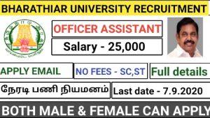 Bharathiar university technical assistant recruitment 2020