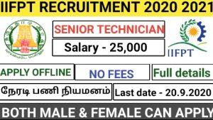IIFPT Senior technician recruitment 2020
