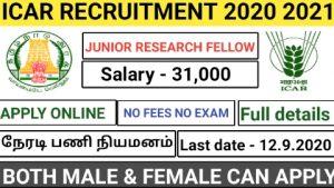 ICAR JRF Recruitment 2020