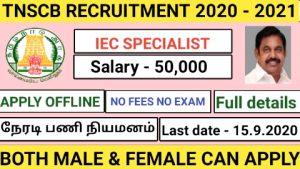 TNSCB IEC Specialist Recruitment 2020