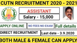 CUTN Assistant Recruitment 2020