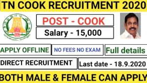 Tamilnadu government cook jobs 2020