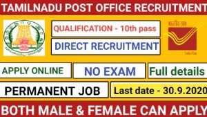 Tamilnadu GDS Recruitment 2020