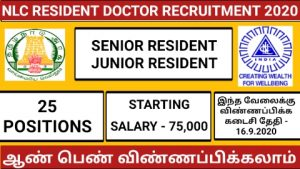 NLC Resident doctor recruitment 2020