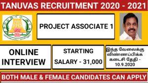 TANUVAS Project associate recruitment 2020