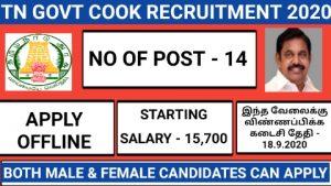 Tamilnadu hostel cook recruitment 2020