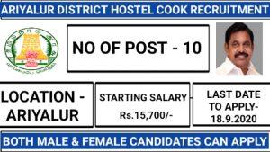 Ariyalur district hostel cook recruitment 2020