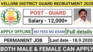 Vellore social welfare department recruitment 2020
