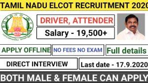 Tamilnadu government ELCOT recruitment 2020