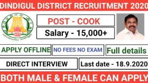 Dindigul DBCWO cook recruitment 2020