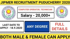 JIPMER recruitment for Dialysis technician computer operator 2020