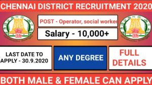 Chennai district recruitment for social worker Assistant-cum-data entry operator 2020