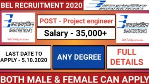 BEL Bharath electronics limited Recruitment for project engineer I 2020