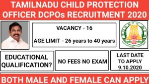 Tamilnadu government recruitment for child protection officer DCPOs 2020
