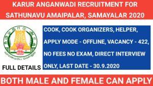 Karur anganwadi recruitment 2020