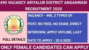 Ariyalur anganwadi recruitment 2020