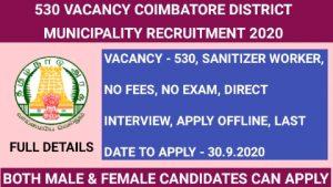 Coimbatore district recruitment for sanitizer worker thupuravu paniyalar 2020