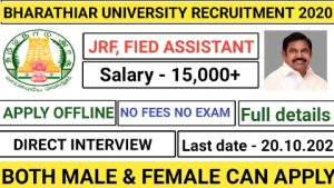 Bharathiar university recruitment for field assistant and junior research fellow 2020