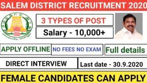 Salem anganwadi recruitment 2020
