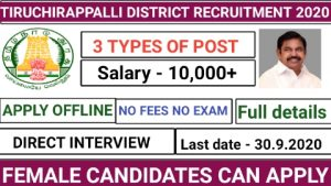 Tiruchirappalli anganwadi recruitment 2020