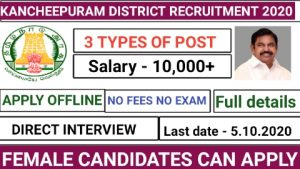 Kancheepuram anganwadi recruitment 2020