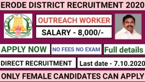 Erode district child protection office recruitment for outreach worker 2020
