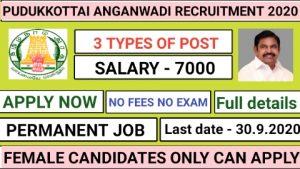 Pudukkottai anganwadi recruitment 2020