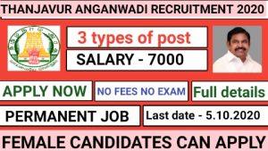 Thanjavur anganwadi recruitment 2020