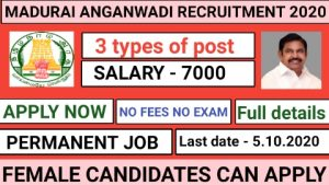 Madurai anganwadi recruitment 2020