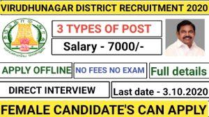 Virudhunagar anganwadi recruitment 2020