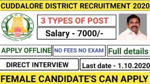 Cuddalore anganwadi recruitment 2020