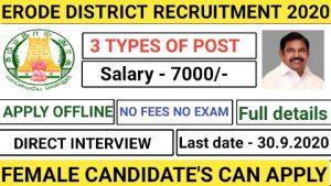 Erode anganwadi recruitment 2020