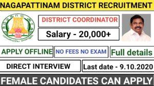 Nagapattinam district social welfare department recruitment for district co-ordinator 2020