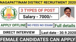 Nagapattinam anganwadi recruitment 2020