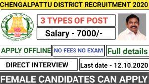 Chengalpattu anganwadi recruitment 2020