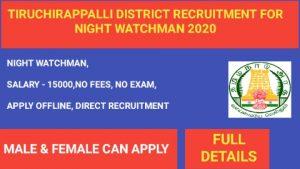 Tiruchirappalli district recruitment for night watchman 2020