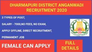 Dharmapuri anganwadi recruitment 2020