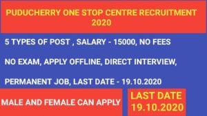 Puducherry government one stop centre recruitment 2020