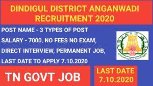 Dindigul anganwadi recruitment 2020