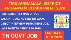 Tiruvannamalai anganwadi recruitment 2020