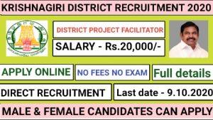 Krishnagiri district recruitment for district project facilitator 2020