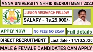 Anna university NHHID campus recruitment for Junior research fellow JRF 2020