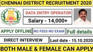 Chennai district child protection unit recruitment for Assistant cum Data Entry Operator 2020