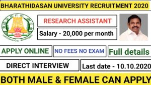 Bharathidasan university recruitment for research assistant 2020