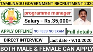 TNSCPS recruitment for programme manager 2020