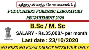 Puducherry Forensic science laboratory recruitment for Senior analyst Analyst Technician 2020